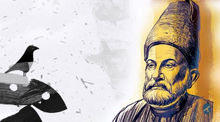 নিমগ্নতা ও ঐশী প্রেমের কবি মির্জা গালিব