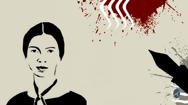 ডুবে যাওয়া ততো বেদনার নয় : এমিলি ডিকিনসনের কবিতা