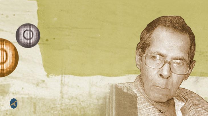 কবি বিনয় মজুমদার
