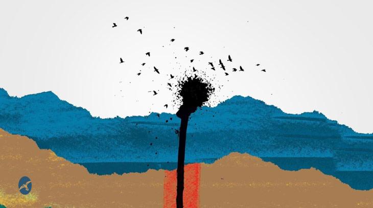 নীল পাহাড়: পাহাড় ও মানুষের এক নান্দনিক উপাখ্যান