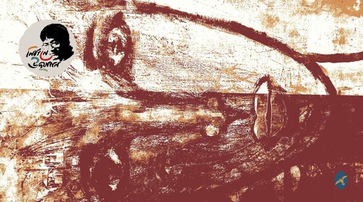 সেলিম মোরশেদ: রক্ত যার চরিত্র