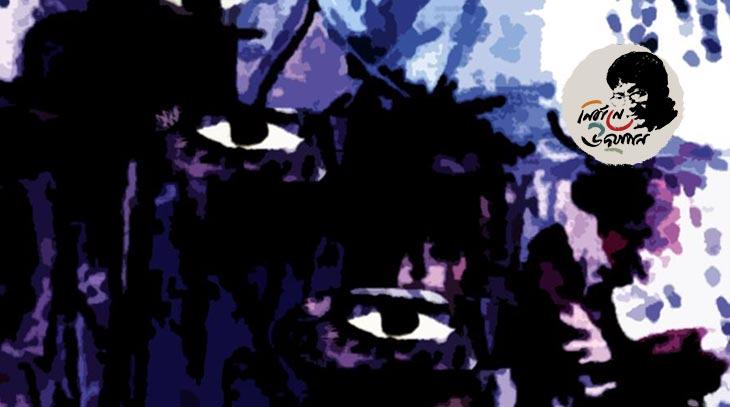 'কন্সপ্রেসি অফ সাইলেন্স' অথবা সেলিম মোরশেদ প্রসঙ্গে যা বলা জরুরি