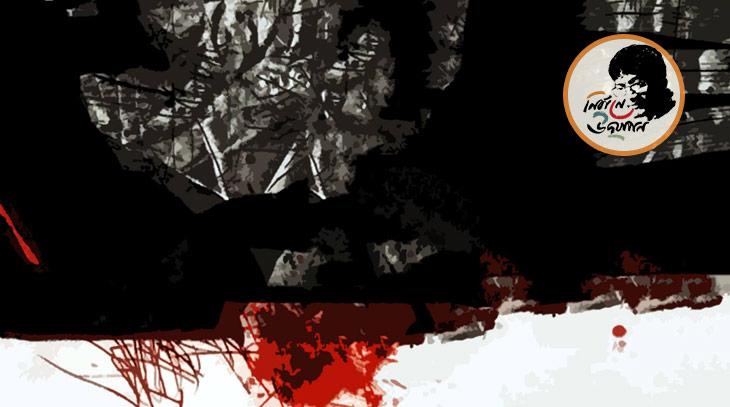 'চিতার অবশিষ্টাংশ': সেলিম মোরশেদ পাঠ